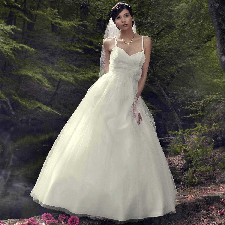 ... Précieux > La mariée > Robes de mariée > Robe de mariée Vanessa