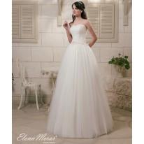 7cff915732996 Robe de mariée pas cher - Instant Précieux